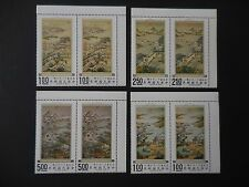 Taiwan 1970 Occupations of the 12 Months Painting Stamps - Complete Set x 2 MNH