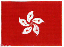 """Hong Kong (embroidered) Country Flag Patch 12cm X 9cm(4 3/4"""" X 3-1/2"""")"""