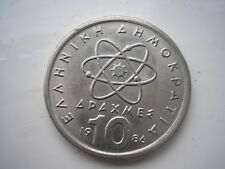 Greek 10 Drachma Democritus coin with atom on reverse