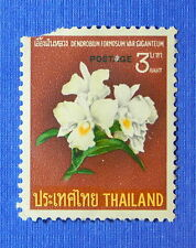 1967 THAILAND 3 BAHT SCOTT# 483 MICHEL # 499 UNUSED                      CS22414