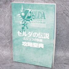 LEGEND OF ZELDA Majora's Mask Strategy Bible Game Guide Book N64 MF Condition C