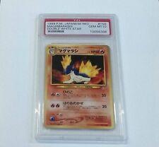 JAPANESE NEO #156 / PSA 10 / 1999 P.M. - MAGAMARSHI - DOUBLE WHITE STAR
