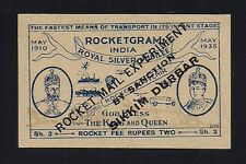 1935 Sikkim INDIA rocket mail stamp Silver Jubilee - signed Stephen Smith