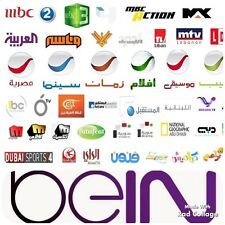 IPTV Arabic CHANNELS Subscription 3 Months All MBC,OSN,ALL BEIN SPORT