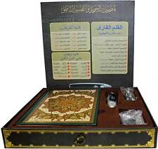 Quran Reading Pen Arabic Language Tajweed in Ramadan Gift Box and Bag