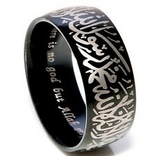 SZ 7-15 Islamic Ring Band Allah Aqeeq Shahada God Stainless Steel Religious Gift
