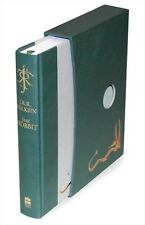 The Hobbit: Deluxe Edition by J.R.R. Tolkien Hardcover Book