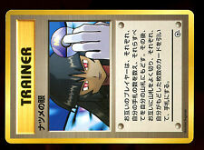 POKEMON JAPANESE BANNED CARD N° Gym SABRINA CARTE (Without Symbol) ....