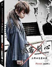 Rurouni Kenshin Trilogy Japan Live Action Movie Region A Blu-Ray Boxset(Eng Sub)