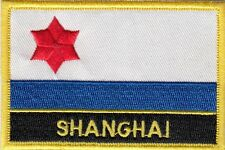 Shanghai City China Flag Embroidered Patch Badge - Sew or Iron on