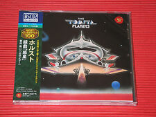 ISAO TOMITA PLANETS   JAPAN BSCD2 BLU-SPEC CD