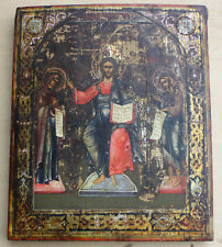 Antique Russian Icon of  Christ Enthroned, 19th Century, not restored