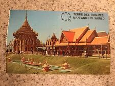 POSTCARD USED 1967 CANADA, QUEBEC, MONTREAL EXPO '76--THE THAILAND PAVILION