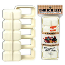 Japanese Nigiri Sushi Rice Maker Mold Press Bento 5 compartment, Made in Japan