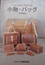 Colour Leathercraft Carving Sheridan Leather Bags Book