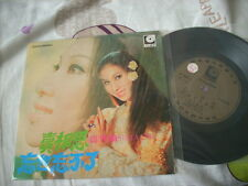 """a941981 奚秀蘭 Stella Chee Life 7"""" EP Can't Forget It ( EP2054 ) 忘也忘不了"""