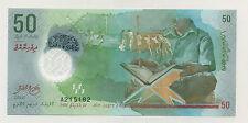 Maldives 50 Rufiyaa 2015/AH1436 Pick New UNC Uncirculated Banknote Polymer