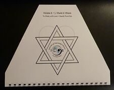 Jewish Hebrew Music Book for Music Maker, Melody Harp zither