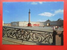 POSTCARD RUSSIA SAINT PETERSBURG - PALACE SQUARE THE ALEXANDRA COLUMN