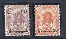 FRANCOBOLLI 1916 SOMALIA SOPRASTAPATI MLH D/9750