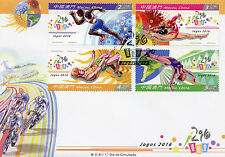 Macau Macao 2016 FDC Summer Olympics Rio 2016 4v Set Cover Athletics Stamps