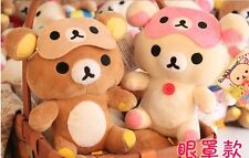 San-X Rilakkuma Plush Toy Eye Mask Stuffed Soft Toys Set