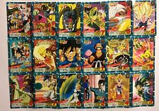 Dragon ball GT Super battle Power Level PART 20 Reg Set 40/40