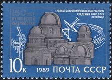 Russia 1989 Astronomy/Observatory/Stars/Telescopes/Buildings/Space 1v (n44655)