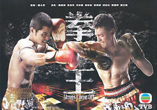 Gloves Come Off  拳王  Hong Kong Drama Chinese TVB