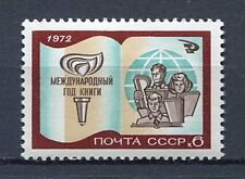 29434) RUSSIA 1972 MNH** Nuovi** International Book Year 1v.