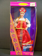 NIB BARBIE DOLL 1996 RUSSIAN DOLLS OF THE WORLD