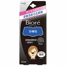 KAO BIORE NOSE CLEANSING STRIPS LADY WOMEN BLACK 10PCS