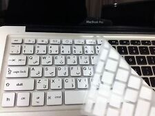 "White - Arabic PC Layout Keyboard Silicon Cover for Macbook Pro 13"" 15"", Air 13"""