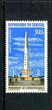 Senegal C34, MNH, Independence Monument, 1964. x20486