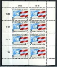 Austria 1990 SG#2241 UN Peace Keeping Forces MNH Sheetlet #A34953