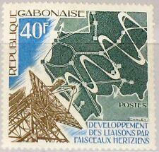 GABON GABUN 1975 561 350 Hertzian Wave Transmitter drahlose Telegrafie Map MNH