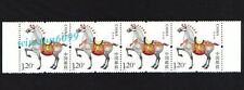 China 2014 Zodiac Lunar Year of the Horse 4v Stamps Mint Phosphorescent 帶磷光