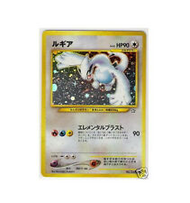 Lugia No.249 Japanese Neo Genesis Ultra Rare Holo Foil Pokemon Card