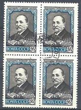 Russia 1958 Sc# 2066 set Georgia Ilya Chavchavadze Georgian writer block 4 NHCTO