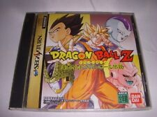 USED Dragon Ball Z: Legends Japan Import Sega saturn