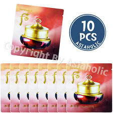 The history of Whoo Jinyulhyang Jinyul Eye Cream 1ml x 10pcs (10ml) Sample