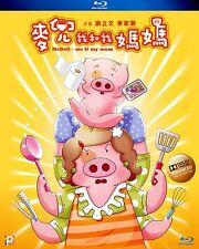 """Anthony Wong """"Mcdull, Me And My Mum"""" 2014 Hong Kong Animation ALL Region Blu Ray"""