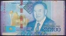 Kazakhstan 10000 tenge 25 years of Independence 2016  unc  number 3000+