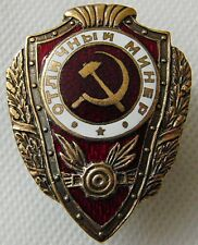 Excellent Miner - USSR Russian Army Metal Badge Award
