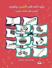 Let's Learn Persian Words (a Farsi Activity Book) : (Combined Volume of Book...