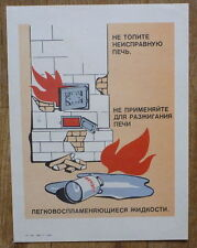 1969 SOVIET ADVERTISING ANTI-FIRE SAFETY VINTAGE POSTER RUSSIAN STOVE IN HOUSE