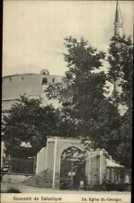 Salonica Salonique Greece Eglise St. Georges c1910 Postcard