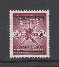 "Oman Sc 133A MNH. 1971 5b on 3b Crest, ovpt ""Sultinate of Oman"" in black, scarce"