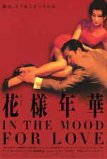 IN THE MOOD FOR LOVE Movie POSTER Japanese 27x40 Tony Leung Chiu-Wai