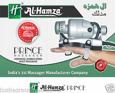 Hamza Massager POWERFUL DOUBLE SPEED BUILT MASSAGER for FAMILY GIFT
